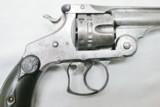 Smith & Wesson – DA 44 - First Model – Break Top – .44 Russian Stk# A907 - 7 of 12