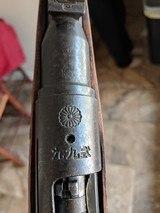 Arisaka type 99 7.7x58