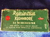 **RARE**