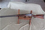 Winchester 1886 1ST Model .45-90 Deluxe S.S.T.