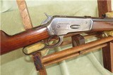 """Winchester 1886 .40-65 26"""" Octagon """"1889"""" - 4 of 10"""