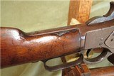 Winchester 1873 2ND Model .44 Xtra Heavy S.S.T. - 13 of 17