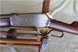 "Winchester 1886 .38/70 RARE! 26"" Octagon ""1895"" - 10 of 15"