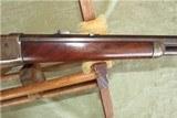 "Winchester 1886 .38/70 RARE! 26"" Octagon ""1895"" - 9 of 15"