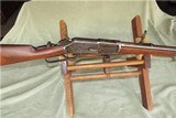 """Winchester 1876 """"First Model"""" .45-75 #204 """"1876"""" - 13 of 13"""