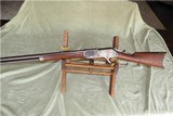 """Winchester 1876 """"First Model"""" .45-75 #204 """"1876"""" - 1 of 13"""