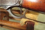 """Winchester 1876 1ST Model Open Top .45-75 """"1877"""" - 5 of 12"""