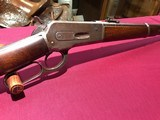 Winchester 1886 SRC. in 45-90 cal. Must See!! - 5 of 15