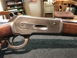 40-82 calMade in 1891. Antique Pre-1898. NO FFL Required - 4 of 15
