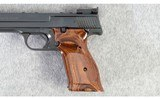 Smith & Wesson ~ Model 41 ~ .22LR - 4 of 8