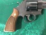 Smith & Wesson Model 28-2 Highway Patrolman - 2 of 15