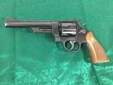 Smith & Wesson Model 28-2 Highway Patrolman - 4 of 15