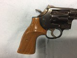 Smith & Wesson Model 48-3 .22 magnum with auxiliary .22 LR - 2 of 15