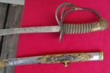 High Quality Antique Presentation Sword - 2 of 4