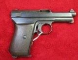 Mauser 7.65