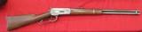 Winchester Model 1886 SRC