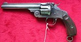 Smith & Wesson 1871 - 1 of 15