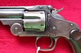 Smith & Wesson 1871 - 3 of 15