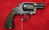 Colt Detective Special with Agent Barrel