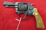 Smith & Wesson Model 31-1 - 1 of 14