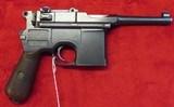 Mauser Bolo