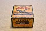 Antique Collectible Shotshells - 4 of 20