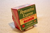 Antique Collectible Shotshells - 17 of 20