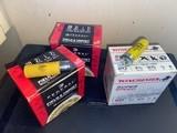 2 boxes Federal 20 Gage 2 1/2 Dram EQ 7/8 oz. 7 1/2 shot 2 3/4 inches Muz Vel 1200 FPS MP20 7.5 -1 box Winchester 20 G 2 3/4 1275 Vel. 7/8 oz 8 Shot