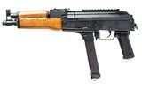 Century Arms Draco Nak-9 9mm 12.25