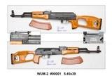 Rare Romanian WUM-2 AK74 AK 74 5.45x39 w/ bakelite mag
