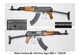 Extremely Rare Norinco Type 56S-1 Underfolder 7.62x39