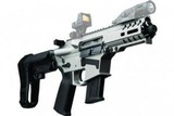 CMMG Banshee 300 MK57 5.7x28mm 57A1843-TI - 1 of 1