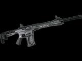 AR-12 - Panzer Arms 12 Ga AR12 Black G4 Chambers Tactical 12PAAR12