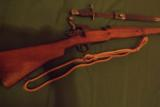 Remington Arms1917Eddystone