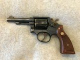 SMITH & WESSON 38 M&P TENNESSEE HIGHWAY PATROL 1950