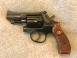 SMITH & WESSON MODEL 19 2 1/2 IN 357 MAG MFG 1980 EXCELLENT