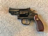 SMITH & WESSON MODEL 19 2 1/2 IN 357 MAG SNUB