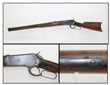 Antique WINCHESTER Model 1886 Lever Action Rifle - 1 of 18