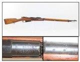 "SOVIET TULA Mosin-Nagant Model 1891 Rifle C&R Soviet Military Rifle Dated ""1923"""