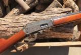 "Marlin 1893, 30/30, 26"" Full Octagon Rifle"
