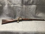 1863 Sharps .52 Cal. Military Carbine