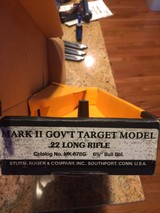 ((RARE))Ruger MK II Government Target Model - 5 of 6