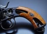 RARE ANTIQUE FACTORY CUTAWAY M1879 11MM REICHSREVOLVER MANUFACTURE 1882!!! - 5 of 21
