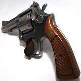 Smith and Wesson Model 67 38Spl - 4 of 6