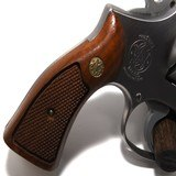 Smith and Wesson Model 67 38Spl - 6 of 6
