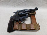 Colt Commando, 38 Spl. - 4 of 12