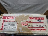 Ruger M77 RS Carbine, Very Scarce,358 Win. - 20 of 25