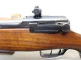 Custom Remington 1917 Rifle,30-06 - 16 of 19