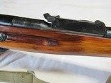 Russian Mod 1959 Carbine 7.62X54R - 5 of 24