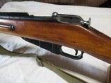 Russian Mod 1959 Carbine 7.62X54R - 22 of 24
